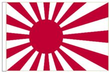 "Japan Rising Sun Navy Ensign 18"" x 12"" (45cm x 30cm) Sleeved Boat Flag"